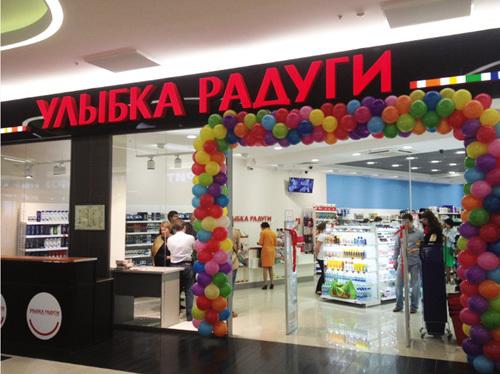 Все акции в магазинах улыбка радуги