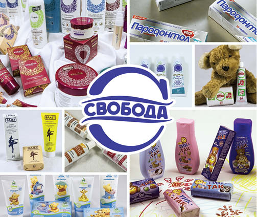 Магазины косметики свобода в москве