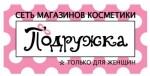podruzhka-logo