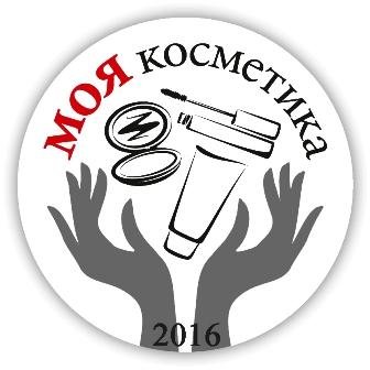МК 2016