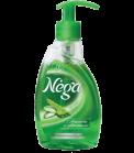 nega_aloe_copy