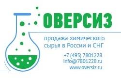 Logo_Oversis