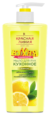 krasnaya_linia_medium