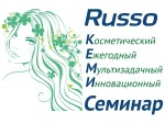 russo_kemis
