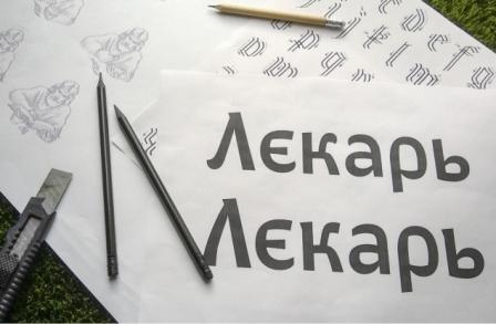 lekar_3