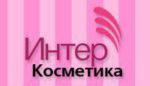 intercosmetica-logo