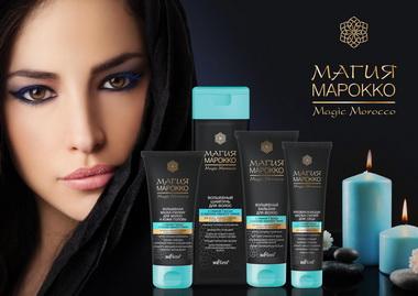 magic_marocco