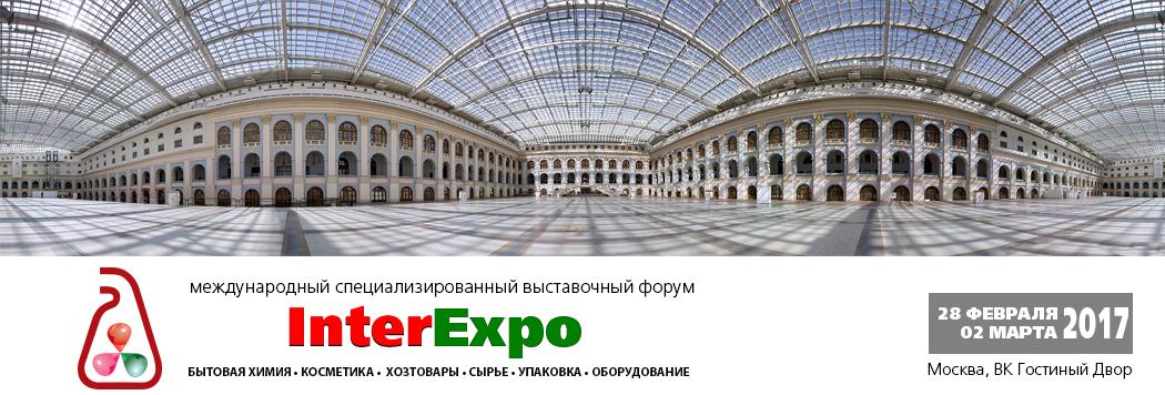 logo25_ru