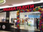 content_ulybka_kartinka_2