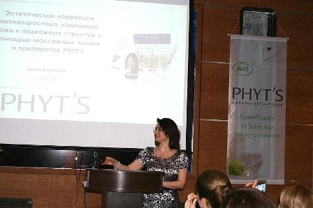 Елена Баринова1