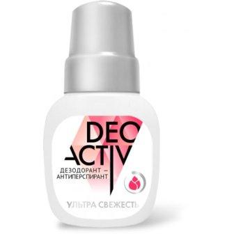Clever_dezodorant