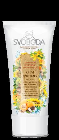 SVOBODA_body_cream (1)