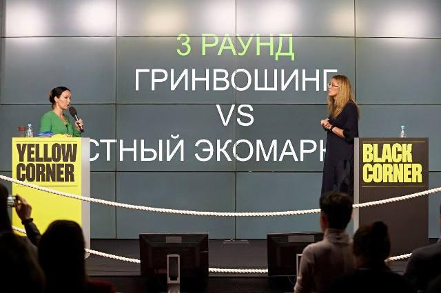 фото_Юлия Грачева и Ирина Бахтина