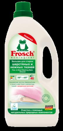 246-frosch_mandel_fein-wollwaschbalsam_el_15l_no2.tn-450x640.9e82168e0d