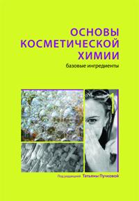 oblozhka1(1)_Puchkova