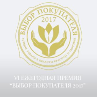 2017-12-26