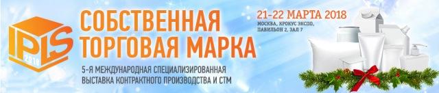ipls_header_ny_ru
