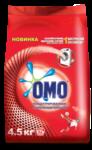 OMO Matic_4.5kg_Russia_Red_Powder_Bag