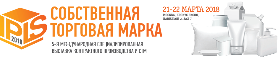 ipls_header_2017_ru