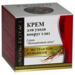 Krem-dlya-uhoda-vokrug-glaz-s-ekstraktom-zhenshenya-Pantika-300x300
