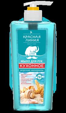 Kuhonnoe_mylo