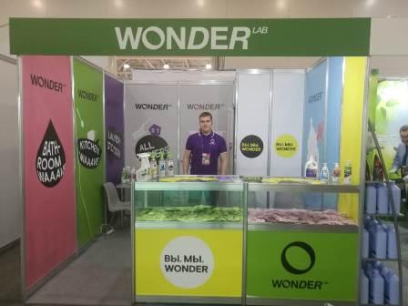 Wonder Lab (4)