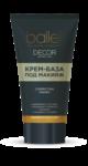 Декор_крем база под макияж
