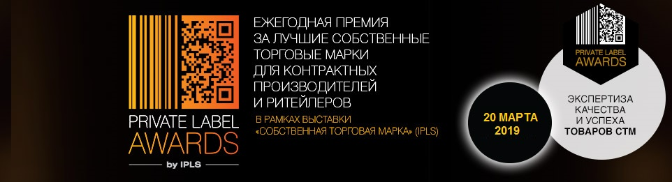 ipls_header_awarDFd_ru