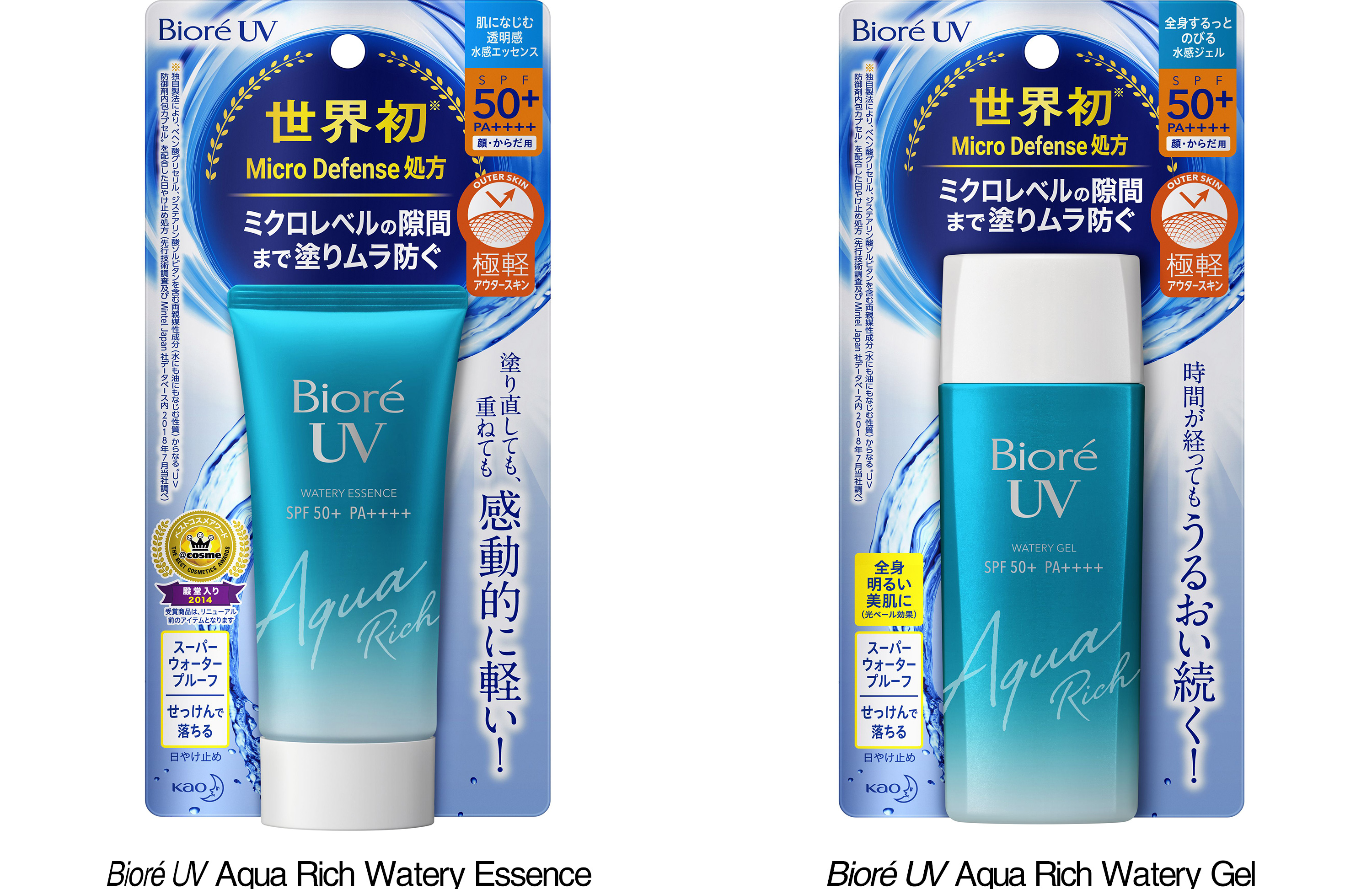 WorldPressOnline_biorГ©-uv-aqua-rich-watery-essence-and-biorГ©-uv-aqua-rich-watery-gel-two-water-based-sunscreens-that-combine-strong-uv-protection-with-l
