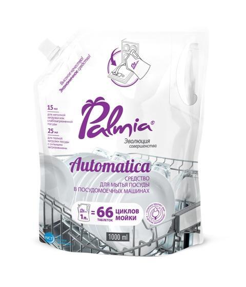 Palmia_Automatica