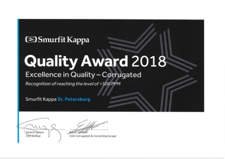 IMAGE Quality Award 2018