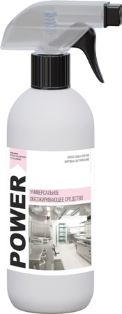 Power_500ml