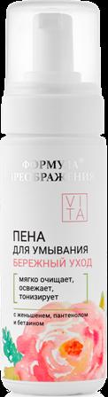 Firma_Vita