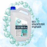 kremona_0_novinka_avatarka_kvadrat-700x700