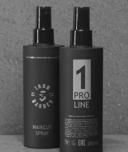 haircut-spray-pro-1