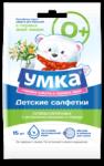 detskie-vlazhnye-salfetki-romashka-i-chereda_15