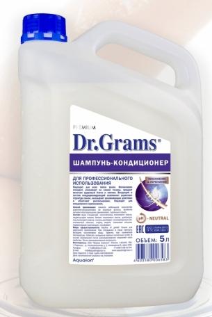 grams_shampun_na_glavnuyu_0-450x643