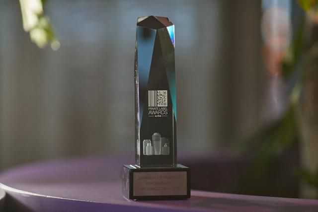 IPLS_nagrada