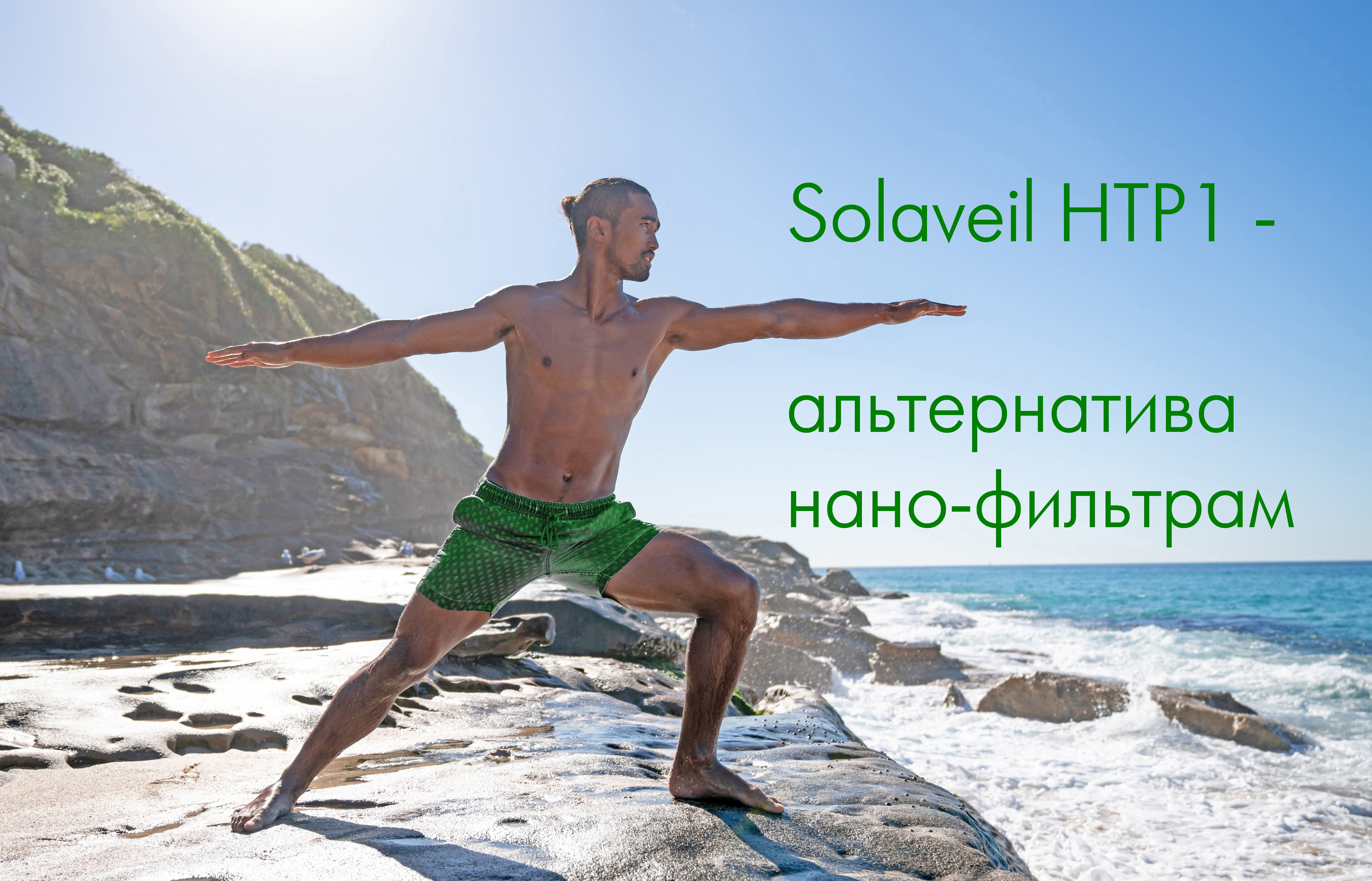 Athletic man doing yoga by the sea and looking very peaceful - meditation concepts
