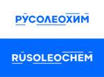 rusoleochem-logos