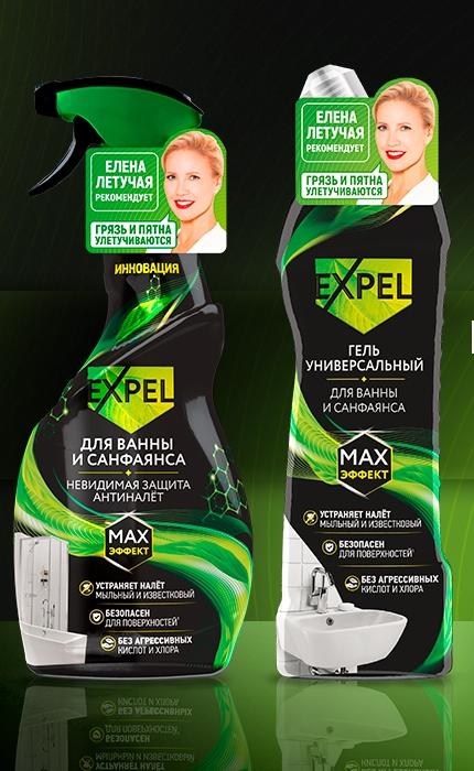Expel_banner_1200x700_15