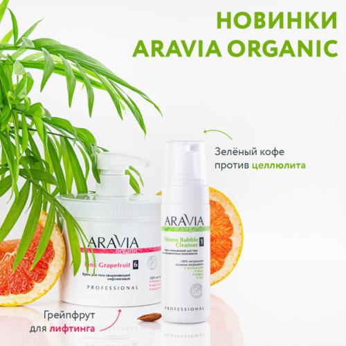Novinki-organik-600kh600-novost