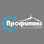 PROFITEX-logo