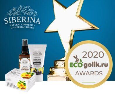 Баннер Ecogoilk Awards (2)