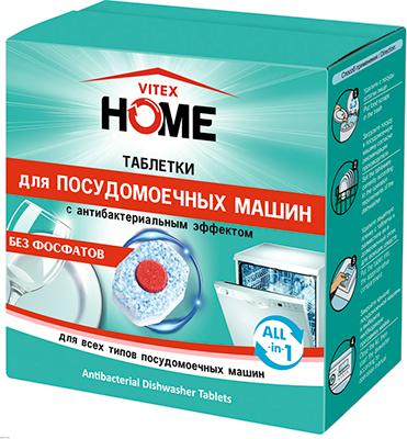 Vitex Home: универсальные таблетки для посудомоечных машин