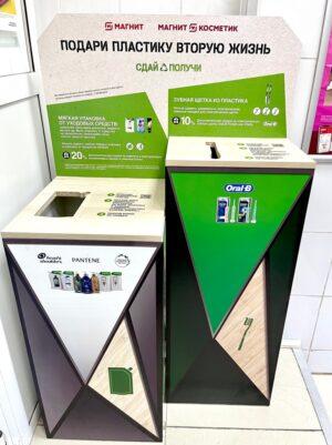 Eco-boxes-1